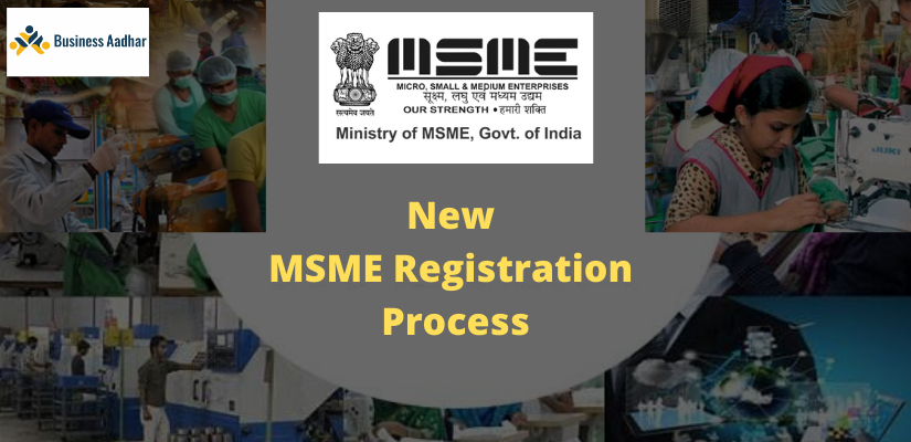 What Is The New MSME Registration Process?